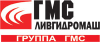 "Компания АО ""ГМС Ливгидромаш"""