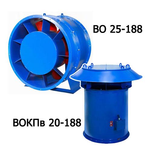 Вентиляторы осевые для подпора воздуха в системах дымоулавливания