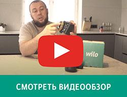 Видеообзор новинки от независимого эксперта
